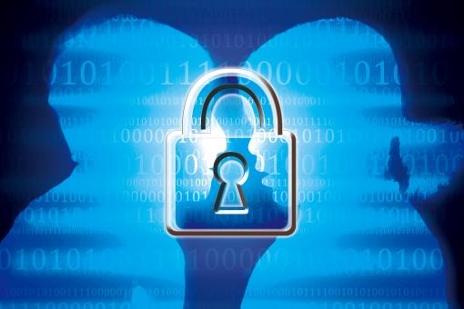 プライバシーのイメージ