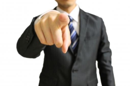 指さすビジネスマン男性