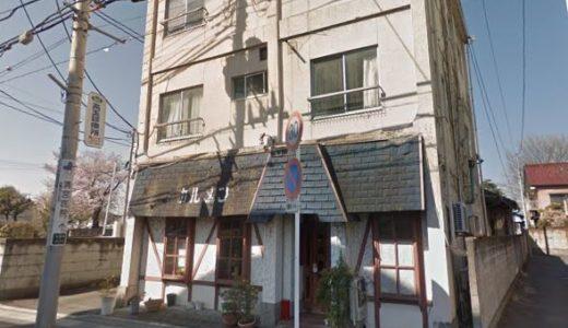 群馬県前橋市『占い喫茶カルメン』の口コミ評判|料金や予約について