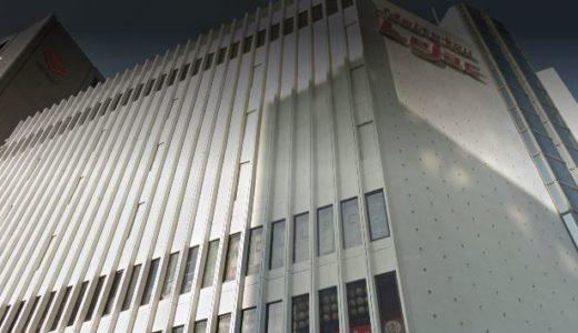 名鉄レジャック『千夜物語』口コミまとめ【当たる先生も暴露】