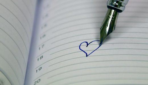 不倫相手の離婚にかかる期間【略奪婚の期限は1年以内にするべき理由】