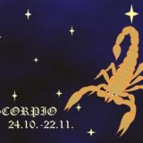 ホロスコープ,蠍座
