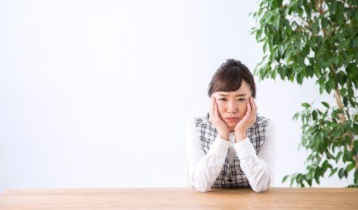 【彼氏と自分、元カノが同じ職場】仕事に行くのがラクになる方法9つ