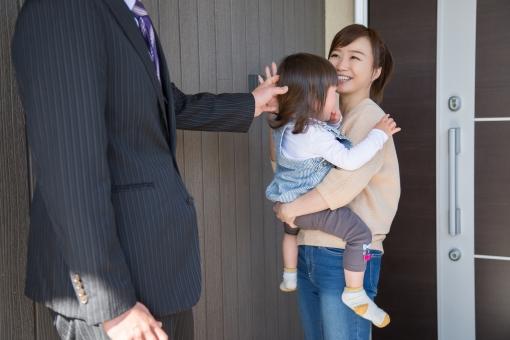 夫を見送る妻と子供