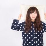 寝起きでパジャマ姿の女性