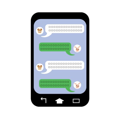 line ブロック 送る方法 メッセージ グループ
