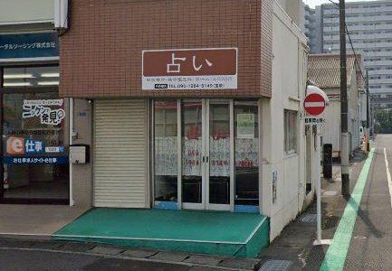 【口コミ】富士の母「占い宝泉」【7つの評判でわかった実力とは】