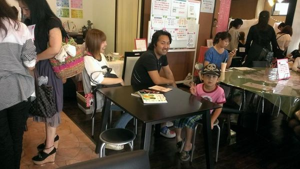 占いカフェ Miki